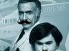 mustache-harbor-poster-web